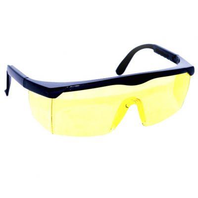 Oculos Proteção Ss1 Amarelo Conex