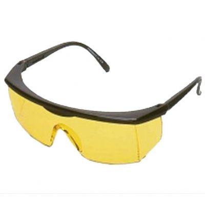 Oculos Proteção Adjust Amarelo ca 19226 Hsd