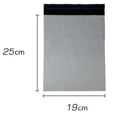 Envelope Plastico Seguranca Ecologico 19x25