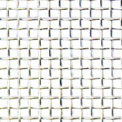 Tela Peneira 04x0,60 Fio 23 (extra Grossa)